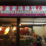Foto de Kimpo Famous Roasted