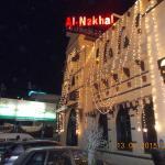 صورة فوتوغرافية لـ Al-Nakhal