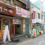 Busan Motel