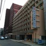 Photo of Hotel Hokke Club Hiroshima