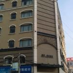 Photo of Rhea Boutique Hotel Shanghai Railway Station