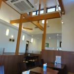 Mos Burger Kainz Mall Chiba Newtown