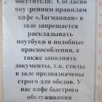 Информация для посетителей