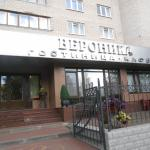 Photo of Veronika Hotel