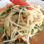 What a great meal again. Basil chicken, Thai tea, papaya salad, coconut soup!