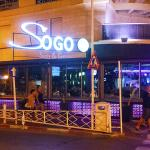 Sogo Restaurant at Night, Street Shot