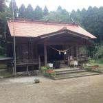 Kirishimamine Shrine
