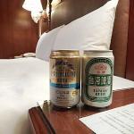 Foto van Meadow Hotel