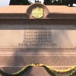 Royal Mausoleum State Monument  (Mauna  Ala) Foto