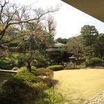 Foto de Kyoto Heian Hotel