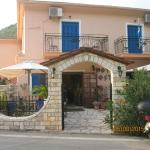 Front of Nostos Hotel