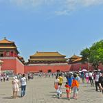 The Meridian Gate to the Forbidden city