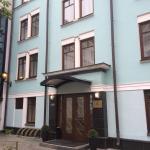 Photo of Akvarel Hotel