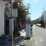 Bild från Hotel Stergia