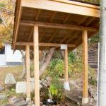 Shiogama Cold Spring