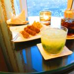 happy hour at the club lounge