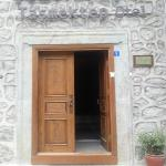 Photo of Tasmektep Otel