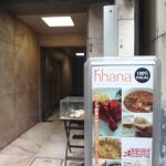 Photo of Indian Restaurant Khana