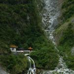 Photo of Taroko Lodge