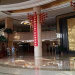 Photo de Jindu Garden Hotel