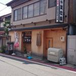 Bilde fra Gashoen Sushi-Dokoro