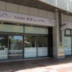 Makuzu Museum Foto