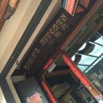Photo of Kaiyi's Kitchen