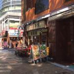Genki Gyoza Rontan Shinjuku Foto