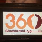 صورة فوتوغرافية لـ 360 الشاورما