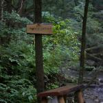 Inspirational stops on trails