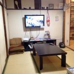 Guest House Akicafe Inn Foto