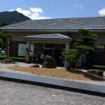 Tamba Dinosaurs Fossil Studio Chitan Museum