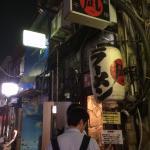 Photo of Niboshi Ramen Nagi Shinjuku Golden Street Honkan