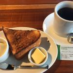 Clover Coffee Roasted Nakagawa