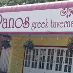 Photo of Panos Greek Taverna