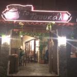 Photo of To Tsoukali