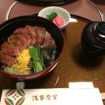 ステーキ丼 ランチ