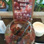Jinsekikogen Hotel Foto