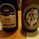 Awesome Craft Beers