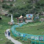 parco di Terelj
