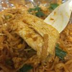 The chicken in the chicken pad Thai. Up close & personal.