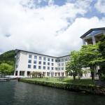 โรงแรมฮาโกเนะ