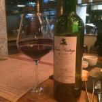 Отличное вино!