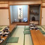 Photo de Hotel Takasago