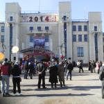 Palace of Culture of Metallurgists