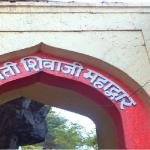 Chhatrapati Shivaji Maharaj Gate..!!