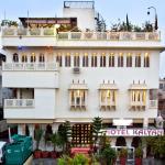 호텔 칼얀
