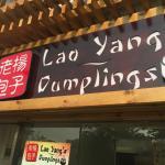 Lao Yang's Dumplings