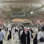 Safa to Marwa