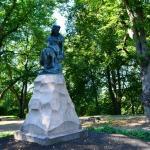 Скульптура LINDA